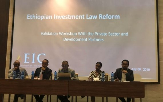 Ethiopian-Investment-Commission- -law-reform-570x358